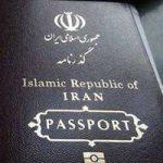 معتبرترین پاسپورت ها